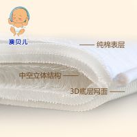 澳贝儿3D全水洗多功能婴儿枕头0段哺乳\哄睡\定型\吸汗