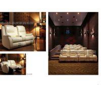 热销现代豪华电影院沙发?头等舱功能座椅 家庭影院VIP沙发椅家具厂家