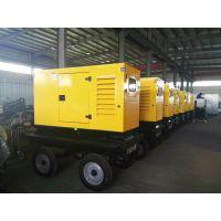 转向灵活牵引方便四轮移动式柴油发电机组,康明斯6LTAA8.9-G2,200KW功率输出,质量可靠