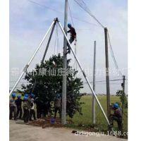 电线杆三脚架立杆器LLG-8分节加抱箍铝合金三脚扒杆