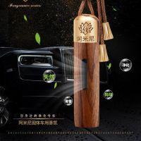 阿米尼 汽车出风口香水挂件 木质 天然精油香棒 固体香膏