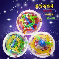 儿童智力迷宫直径9cm独立OPP袋包装线下店铺热卖抖音同款益智玩具