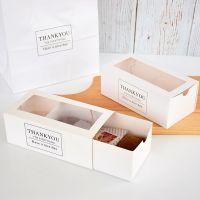 烘焙小西点包装盒蛋糕卷盒子牛轧糖雪花酥曲奇饼干月饼包装抽屉盒