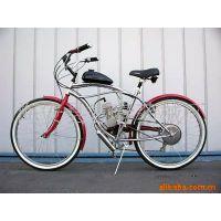 三轮车发动机,自行车马达
