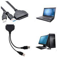 外接固态硬盘SATA转USB3.0转接线 笔记本硬盘转USB串口转换易驱线