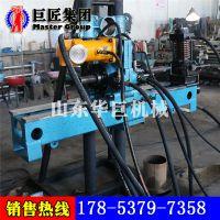 华夏巨匠畅销KY200米型金属矿用全液压坑道钻机 探矿钻机勘探设备