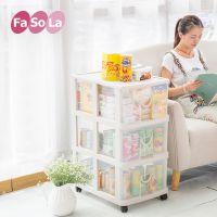 日本FaSoLa厨房卫浴室收纳柜抽屉式收纳盒储物柜滚轮零食整理柜