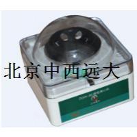 中西(LQS促销)微型离心机 型号:XZ133-DGW 80库号:M8890
