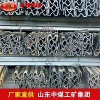 槽帮钢价格,槽帮钢参数,槽帮钢型号齐全 山东中煤