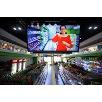 生鲜超市管理系统、连锁超市管理O2O系统_易得网络