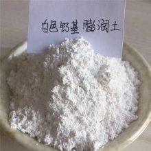 河北玄光厂家供应膨润土 饲料级钙基膨润土 高白度