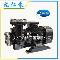 促销无泄漏大流量1.5KW热水泵 YS-35系列模温机水泵九仁泵浦