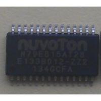 新唐MINI58ZDE/MINI58LDE,32Kflash单片机应用航模电调,一级代理
