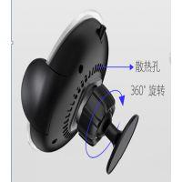 多功能车载手机无线充电器 360°旋转调角度10W快充兼容7.5W酷雅