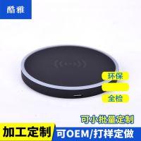 新款圆形超薄手机无线充电器10W QI圆形通用无线快充批发