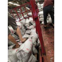 叙永县 柱状活性炭厂家供货新闻 果壳活性炭