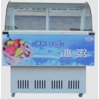 九江市商用冰粥机厂家直销