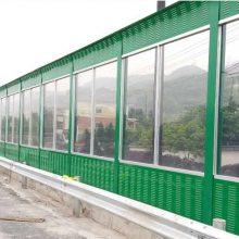 广州高架桥PC全透明隔音屏障批发 小区空调机组金属微孔声屏障