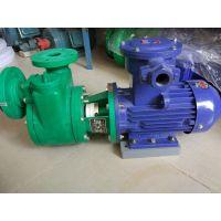 化工泵,FSB氟合金泵,FP耐酸碱泵,IHF氟塑料泵,玻璃钢泵