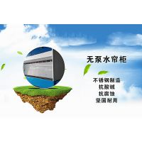 江西南昌无泵水帘柜 环保无泵水幕价格选中亚环保 值得信赖