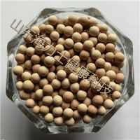 C海力士托玛琳球,耐高温碱性球,PH调节球