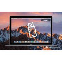 制作 macOS High Sierra U盘USB启动安装盘方法教程