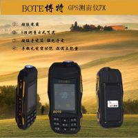 日照博特智能语音导航双星GPS面积测量仪7X