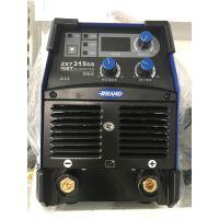 瑞凌ZX7-315GS逆变双电压手工电弧焊机 中山瑞凌焊机销售店