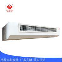 惠州4匹风管机 冷暖水卧式明装盘管机 现货