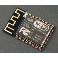 FPWF-ESP8266-301M ESP8266 3V 物联网WiFi模块