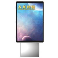 85寸智慧街景专用LED广告机-LE户外广告机专业厂家- 太龙智显