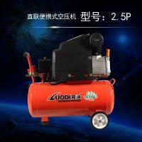 全铜线小型空气压缩机 无声空压机木工喷漆气泵便携式2.5P直联机