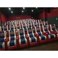 赤虎批量生产头等太空舱多功能皮制主题影院沙发