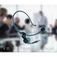 双诺F04头戴式有线麦克风 网络K歌 电脑/相机/扩音器聊天话筒