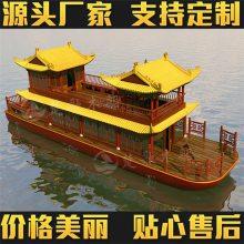 供应户外休闲水上漂流木船 特殊工艺船 连锁酒店餐饮住宿一体船 颜色款式支持定制