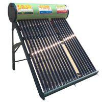 供应昭阳区的太阳能热水器批发零售