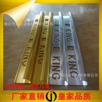 工厂直销金属铝合金瓷砖阳角线加工定制