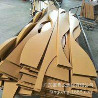 弧形铝方通吊顶 黑龙江哈尔滨市 供应文化广场波浪形外墙铝合金板