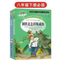 北京天道图书批发供应商为您介绍图书分类