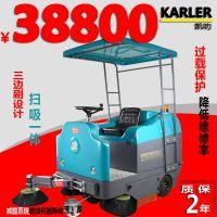 上海凯叻全自动扫地机多功能环保马路清扫车厂家直销户外清洁车