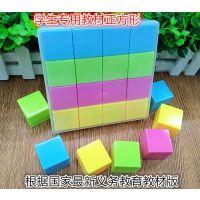 大号盒装立体几何体认识图形教具小学生数学教具立方体正方体16粒