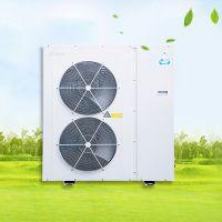 菲思雅尔三恒系统空气源热泵低温采暖系列,空气能热泵空调事业多年更专业