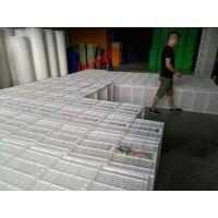 冕宁蔬菜筐塑料盒塑料箱生产厂家 PP蔬菜筐