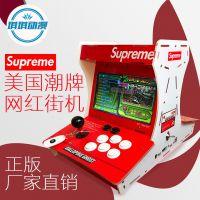 supreme游戏机拳皇街机家庭便携式迷你双人格斗抖音同款网红街机