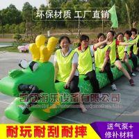 凯欣厂家定制趣味运动会道具 充气毛毛虫成人儿童竞速器材