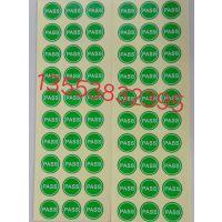 定制QC PASS标签质检不干胶商标 品质检验合格标签 价格低