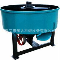 JW平口搅拌机 1000平口搅拌机 大型圆盘式混料机 豫太生产厂家