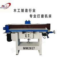 木工机械厂家值供立式震动砂磨机 手动窜动砂光机 异形板材打磨机价格