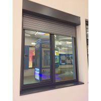 广东兴发铝业厂家直销铝合金卷帘门窗|国标整套门规格定制