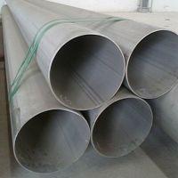 304不锈钢工业焊管批发 非标不锈钢工业管定制专家